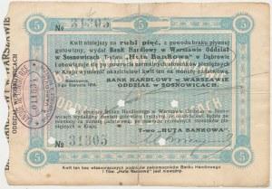 Sosnowice, T-wo Huta Bankowa, 5 rubli 1914