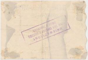 Sosnowice, W. Fitzner i K. Gamper, 3 ruble 1914