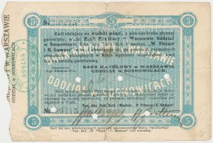 Sosnowice, W. Fitzner i K. Gamper, 5 rubli 1914