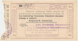 Zawiercie, 2-gie T-wo Poż.-Oszczędn., 10 kopiejek 1914 - blankiet