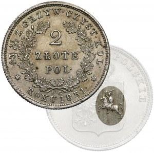 Powstanie Listopadowe, 2 złote 1831 KG -