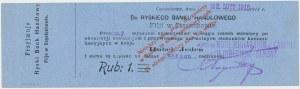 Częstochowa, Ryski Bank Handlowy 1 rubel 1914 - egzemplarz wydany