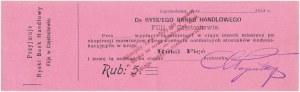 Częstochowa, Ryski Bank Handlowy 5 rubli 1914 - blankiet