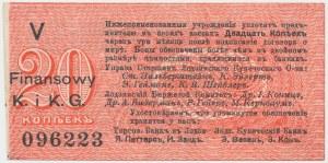 Łódź, Urząd Starszych Zg. Kupców, 20 kopiejek (1914) - wystawca drukiem - V