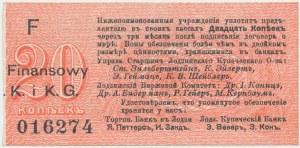 Łódź, Urząd Starszych Zg. Kupców, 20 kopiejek (1914) - wystawca drukiem - F