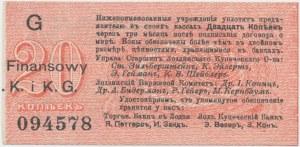 Łódź, Urząd Starszych Zg. Kupców, 20 kopiejek (1914) - wystawca drukiem - G