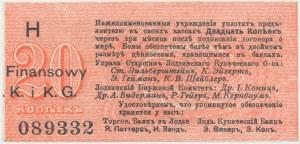 Łódź, Urząd Starszych Zg. Kupców, 20 kopiejek (1914) - wystawca drukiem - H