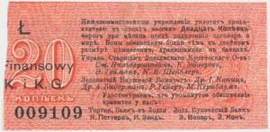Łódź, Urząd Starszych Zg. Kupców, 20 kopiejek (1914) - wystawca drukiem - Ł