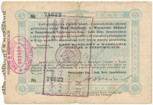 Sosnowice, Towarzystwo Kop. i Zakł. Hutn. Sosnowickich, 11 M. / 5 rubli 1914