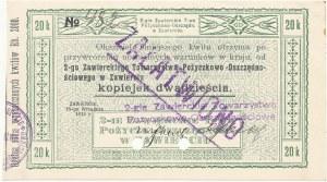 Zawiercie, 2-gie T-wo Poż.-Oszczędn., 20 kopiejek 1914 - stempel ZAŁATWIONO