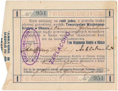 Olkusz, T-wo Wzajemnego Kredytu, 1 rubel 1914
