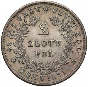 Powstanie Listopadowe, 2 złote 1831 KG