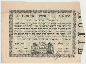 Izraelickie Bractwo Dobroczynności w Krakowie - 7.5 korony