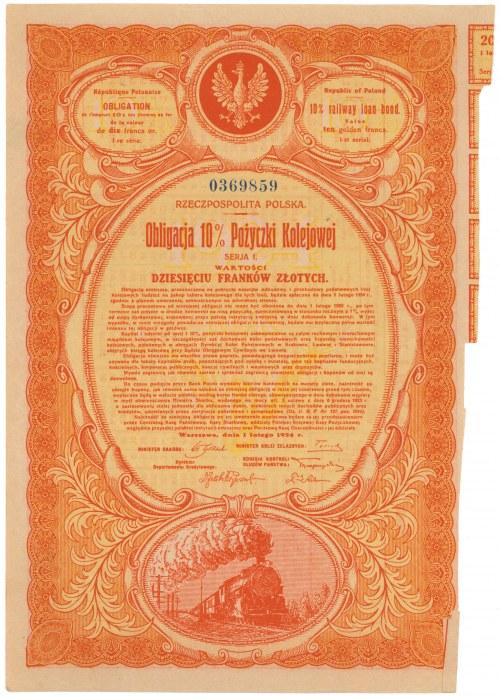 10% Pożyczka Kolejowa 1924, Obligacja na 10 Franków złotych