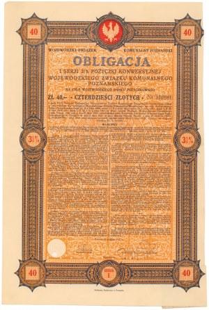 Poż. Woj. Zw. Komunalnego Poznań 1927 r. Obligacja na 40 zł
