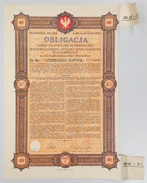 Poznań, Wojewódzki Związek Komunalny, Obligacja 40 złotych 1927