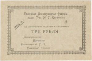 Rosja, Fabryka Papieru w Kamensky, 3 ruble 1918