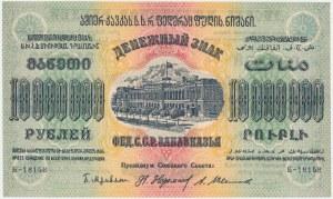 Rosja, Zakaukazie, 10.000.000 rubli 1923