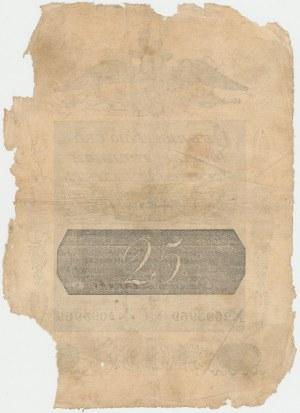 Rosja, 25 rubli 1818