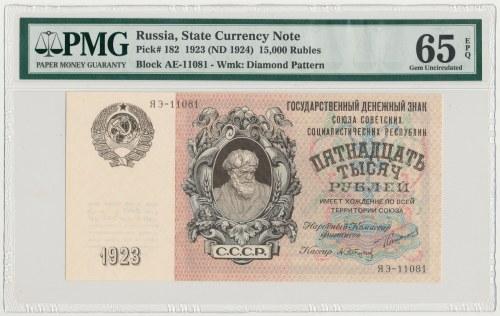 Rosja, 15.000 rubli 1923 - PMG 65 EPQ