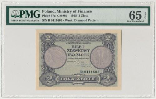 2 złote 1925 - PMG 65 EPQ