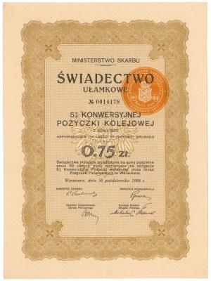 5% Konwersyjna Pożyczka Kolejowa 1926, Świadectwo ułamkowe 0.75 złotego