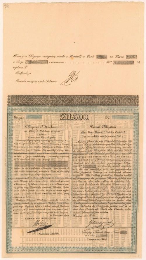 Królestwo Polskie, Obligacja na 300 zł 1829 - Głuszyński