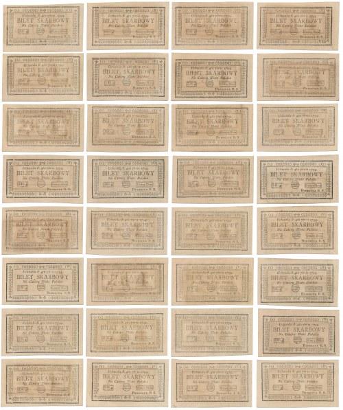 KOMPLET 4 złote 1794 (32szt)