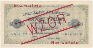 WZÓR 500.000 mkp 1923 - 6 cyfr - D - bez perforacji