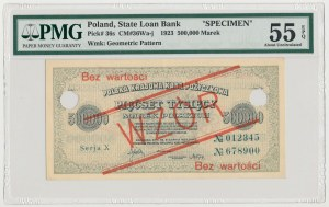 WZÓR 500.000 mkp 1923 - 6 cyfr - Serja X - PMG 55 EPQ