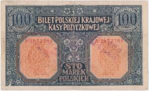 Falsyfikat z epoki 100 mkp 1916 Generał