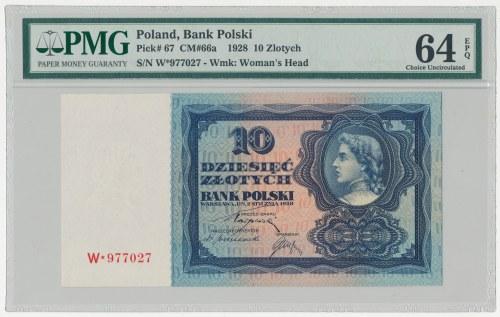 10 złotych 1928 - W★ - PMG 64 EPQ