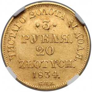 3 ruble = 20 złotych 1834 ПД, Petersburg - NGC AU53