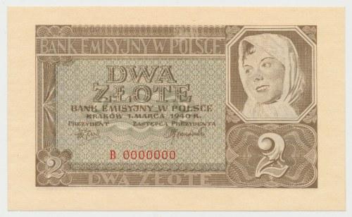 WZÓR 2 złote 1940 - B 0000000
