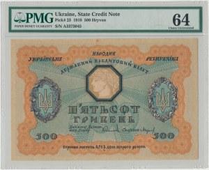 Ukraina, 500 hrywien 1918 - PMG 64