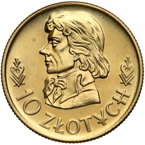 Próba MOSIĄDZ 10 złotych 1958 Kościuszko - RZADKOŚĆ