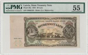 Łotwa, 20 latu 1935 - PMG 55