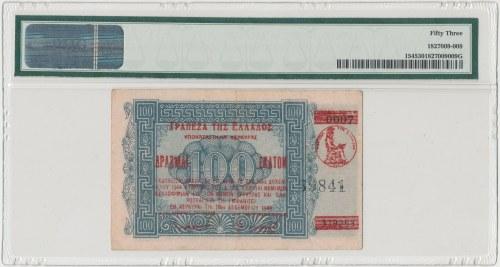 Grecja, Korfu, 100 drachmai (1944) przedruk Trapeza tis Ellados - PMG 53 - RZADKOŚĆ