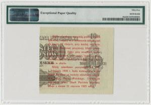 5 groszy 1924 - lewa połowa - PMG 55 EPQ