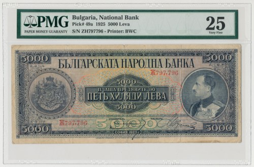 Bułgaria, 5.000 lewa 1925 - PMG 25