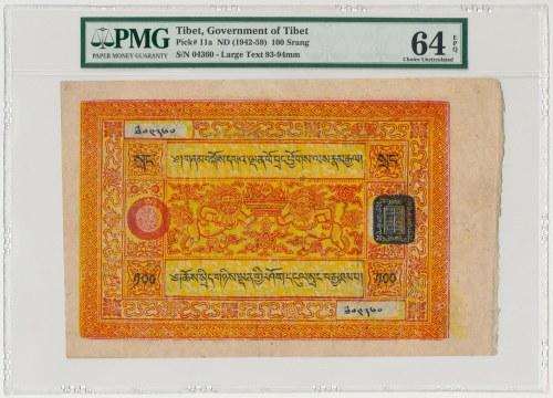 Tybet, 100 srang (1942-59) - PMG 64 EPQ