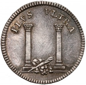 Niemcy, Szkolny medal nagrodowy, Ulm