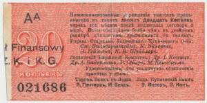 Łódź, Urząd Starszych Zg. Kupców, 20 kopiejek (1914) - wystawca drukiem - AA