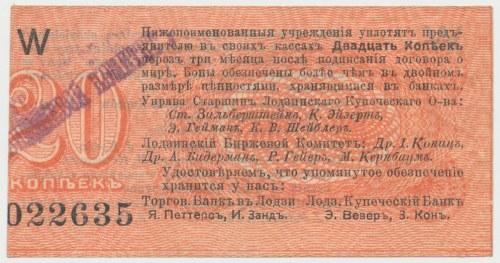 Łódź, Urząd Starszych Zg. Kupców, 20 kopiejek (1914) - wystawca stemplem - W