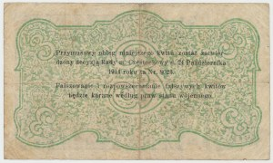 Częstochowa, 3 ruble 1914