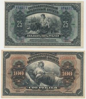 Rosja, 25 i 100 rubli 1918 (2szt)