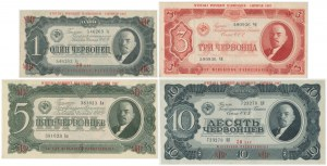 Rosja, 1-10 czerwońców 1937 - NBP 50 LAT WIELKIEGO PAŹDZIERNIKA (4szt)