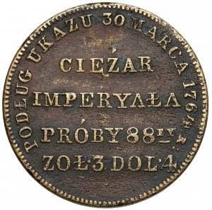Odważnik Imperiała (10 rubli) MW, Warszawa