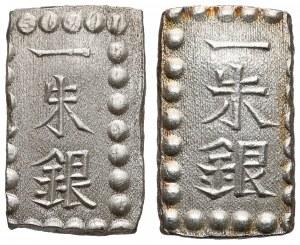 Japonia, Shu (1853-65 i 1868-69) zestaw (2szt)