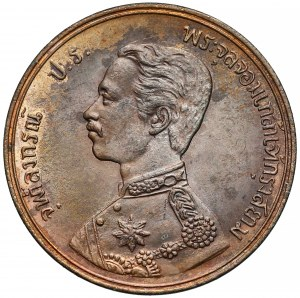 Tajlandia, Rama V (1869-1910), 1 Att